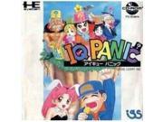 IQ Panic [Japan Import]