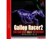 Gallop Racer 2: One and Only Road to Victory [Japan Import Video Game]