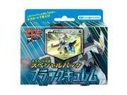 Pokemon Card Game BW - Special Pack [Black Kyurem] w/Kira Card
