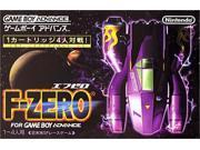 F-ZERO FOR GAMEBOY ADVANCE [Game Boy Advance]