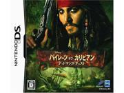 Pirates of the Caribbean: Dead Man's Chest [Japan Import] 9SIA2SN3G49054