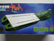 Star Blazers Bandai Space Cruiser Yamato Aircraft Carrier Garuman Kamirasu Empire No.26 Model