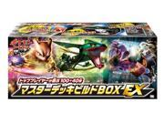 Master Deck Build 100 Sheets BOX Ex Pokemon Card Game Bw +40 Chosen By Top Players[japan Imports]