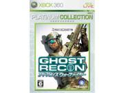 Tom Clancy's Ghost Recon Advanced Warfighter (Platinum Collection) [Japan Import] 9SIA2SN3G48417