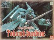 Aura Battler Model Kit - 005 - Tokamk Dunbine 9SIA2SN3G48897