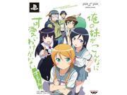 Ore no Imouto ga Konna ni Kawaii wake ga Nai Portable [Limited Edition] [Japan Import] 9SIA2SN3G48601