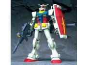 Gundam MSIA RX-78-2 Extended Version Limited Version Action Figure 9SIA2SN3G50311