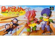 Lode Runner Twin, Super Famicom (Super NES Japanese Import)