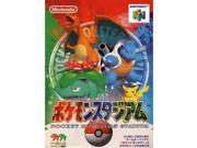 Pokemon Stadium (Japanese Import Video Game)