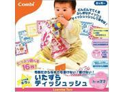 From Mama Play Tissue Set