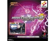 Martial Beat 2 [Japan Import]