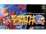 Earth Light (Super NES Japanese Import)