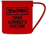 Mobile Suit Gundam - Char's Stainless Steel Mug Cup 9SIABMM4T24246