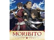 Moribito: Guardian of the Spirit Series Part 1 [Blu-ray] 9SIV16A66U5772