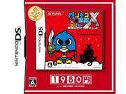Penguin no Mondai x Tenkuu no 7 Senshi (Best Selection) [Japan Import]