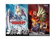 Card Fight! Vanguard VG-EB01Extra Booster Comic Style vol.1 box