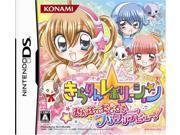 Kirarin * Revolution: Minna de Odorou Furi Furi Debut! [Japan Import]