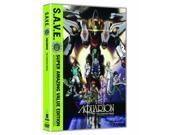Aquarion: Complete Series Box Set S.A.V.E. 9SIA2SN3GS3166
