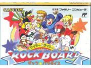 Wily and Light's Rockboard, That's Paradise, Famicom (Japanese NES Import)
