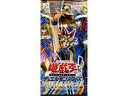 Yu-gi-oh Premium Pack #4_ultra Rare !!