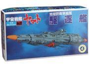 Space Battleship Yamato - E.D.F.Destroyer (Plastic model) 9SIA2SN3GS2114