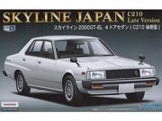 Nissan Skyline Japan 4 Door Sedan (C210 Late Type) 1/24