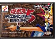 Yu-Gi-Oh! Duel Monsters 5, Expert 1