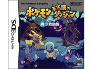 Pokemon Fushigi no Dungeon: Ao no Kyuujotai [Japan Import]