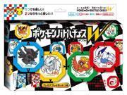 Pokemon Battle Chess W
