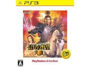 Nobunaga no Yabou: Tendou (PlayStation 3 the Best) [Japan Import]