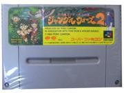 Jungle Wars 2 , Super Famicom (Super NES Japanese Import)