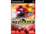 GI Jockey 3 (KOEI the Best) [Japan Import]