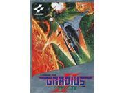 Gradius, Famicom (Super NES Japanese Import)