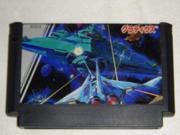 Gradius II, Famicom (Super NES Japanese Import)