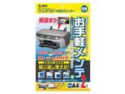 SANWA SUPPLY CD-13W OA cleaning paper (double-sided) (japan import)