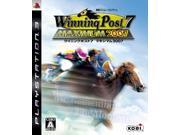 Winning Post 7 Maximum 2007 [Japan Import]