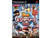 Jikkyou Powerful Major League 2009 [Japan Import]