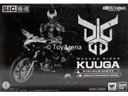 S.I.C Kamen Masked Rider Kuuga Rising Mighty & Beat Chaser 2000 Set Tamashii Limited Edition Exclusive 9SIA2SN3GS8046