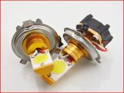 a pair of white NewProducts~22W!!! High Power CANBUS LED Car Headlight with COB LED Source H4 H7 H8 H11 9005 9006 GGG (FREESHIPPING)