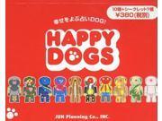 Happy Dogs - New Jun Planning Japanese Trading Figure!