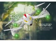 MJX Bugs 2 B2C Brushless RC Quadcopter With GPS Full HD 1080P Camera Altitude Hold Mode RTF - White