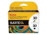 Kodak 2880674 Ink - KOD8781098