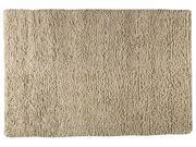 Mat The Basics Bys2006 Rug In Fd-1 Natural - 3 Foot x 5 Foot 4 Inch