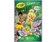 Crayola Giant Color Pages - Disney Fairies 9SIV16A6741460