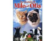The Adventures of Milo and Otis DVD 9SIA3G618V4507