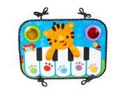 Fisher Price Kick Play Piano