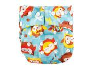 Bumkins Snap in One Diaper Owls