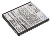 VinTrons Replacement Battery 1400mAh/5.18Wh For AT&T Galaxy S 2 Skyrocket 4G, Galaxy S II X, Galaxy S2 Plus, Galaxy SII Plus