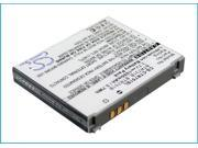 vintrons Replacement Battery For CASIO GzoneE Ravine C751