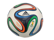 adidas Brazuca FIFA 2014 World Cup Top Glider Soccer Ball 9SIA4T01GT7548